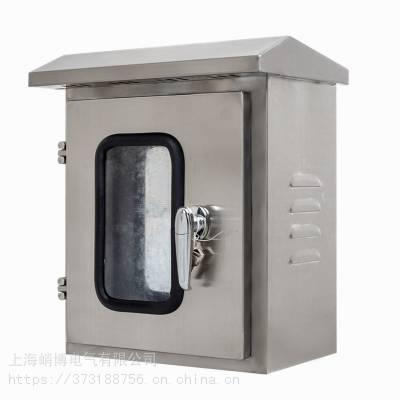定做304不锈钢配电箱室外防雨水控制箱强电监控箱动力柜基业箱明装设备箱电控箱光伏并网箱双门按钮箱户外