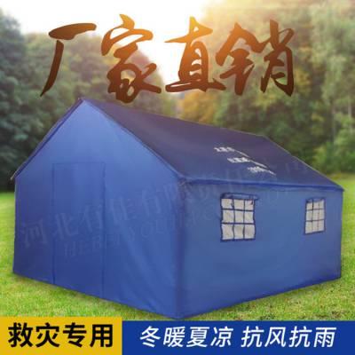 唐山抗震救灾帐篷充气救灾帐篷防汛救灾帐篷可定制规格