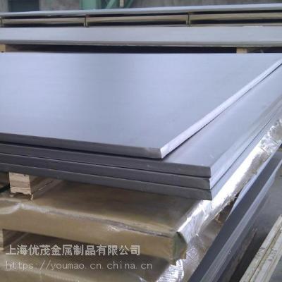 1.4529不锈钢板_耐腐蚀1.4529不锈钢板_化工设备专用耐腐蚀1.4529不锈钢板现货