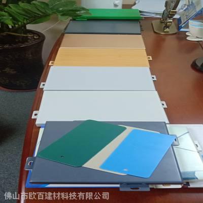 铝单板_专业生产外墙氟碳铝单板幕墙装饰