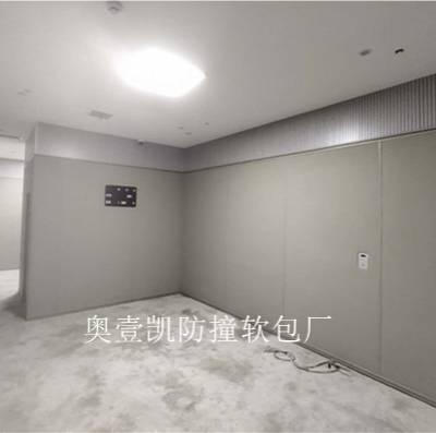 纪委监察委防撞软包 谈话室NSI防撞墙板新型材料