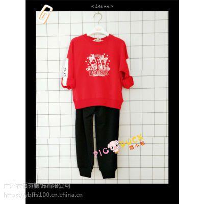19年春季新款巴布豆专柜***外套裤子韩版套装走份批发品牌折扣童装