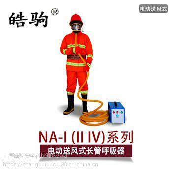 上海皓驹单人长管呼吸器