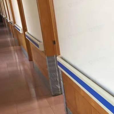 医院走廊医用扶手批发 PVC老年公寓走廊墙壁专用铝合金医院防撞扶手程益防护