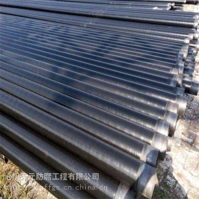 锦州外壁3pe防腐钢管 两布四油防腐钢管/天元防腐涂塑钢管大口径