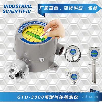 GTD-3000Ex可燃气体检测仪