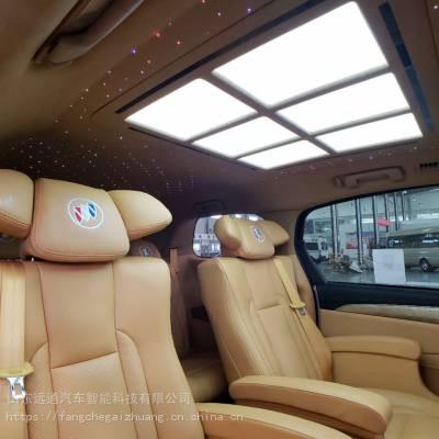 别克GL8改装 商务车内饰改装升级 GL8改装商务车改装厂