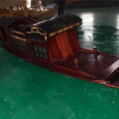 山西长治木船厂家定制8米仿古嘉兴红船