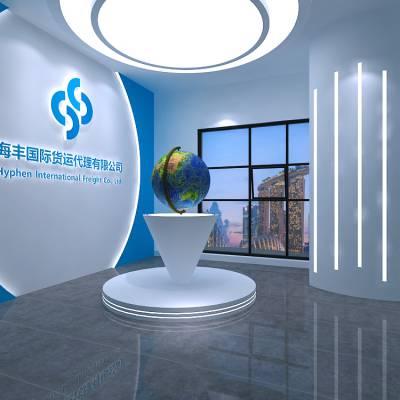 丹阳展台空间设计公司 承接展馆搭建 办公文化环境设计