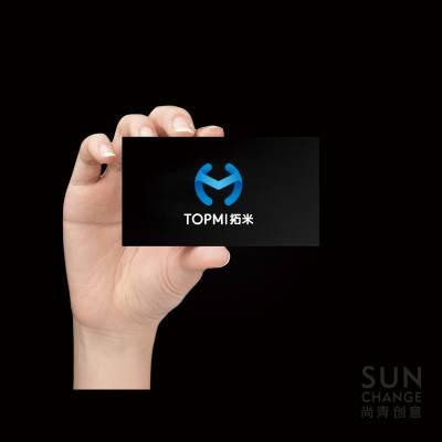 企业vi设计_品牌logo设计vi设计_深圳vi设计公司尚青创意