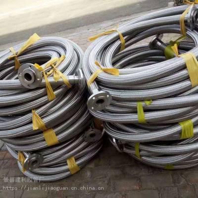 建利DN125mm耐高温耐酸碱碳钢国标法兰式不锈钢波纹金属软管