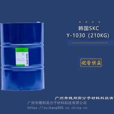 SKC聚醚多元醇Y-1030 中国区代理