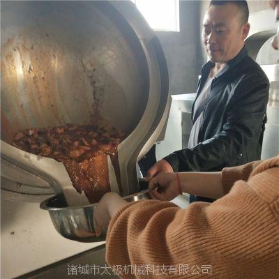 电磁炒菜机/智能机器人炒锅炒菜机/太极福/自动化程度高