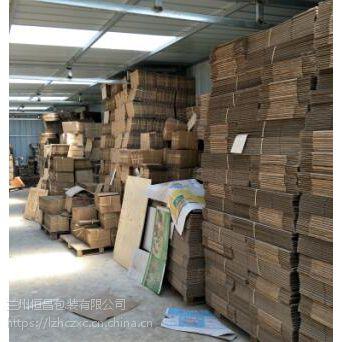 供东乡包装厂和甘肃包装