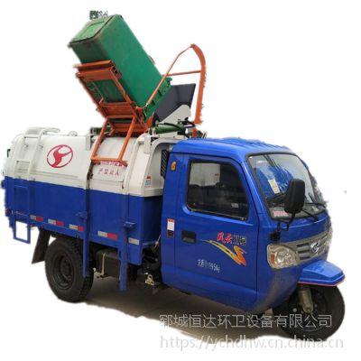柴油三轮垃圾车多少钱 时风风云4立方上牌柴油三轮挂桶式垃圾车