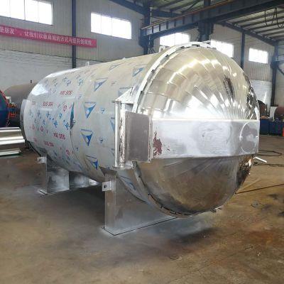 不锈钢窗帘定型机 蒸汽式定型机 RT2000型 日通机械