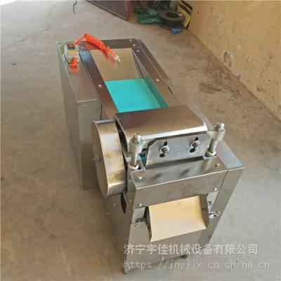 潍坊海带榨菜切丝机 大葱豆角切段机 宇佳腐竹切段机厂家