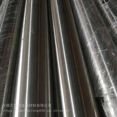 304/316、卫生级不锈钢管、食品级不锈钢管、自来水用不锈钢管