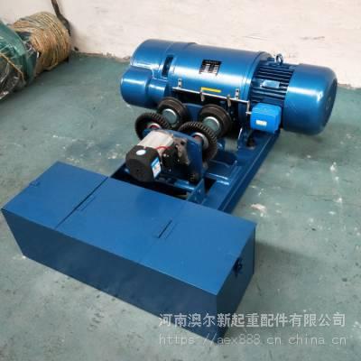 澳尔新牌 CD1型2吨9米钢丝绳电动葫芦 LD单梁专用葫芦