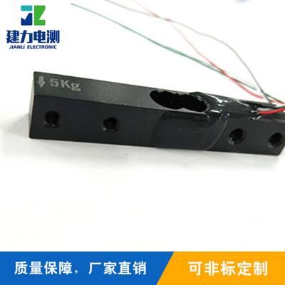 建力电测_南通电子称重传感器厂家价格好的制造厂家
