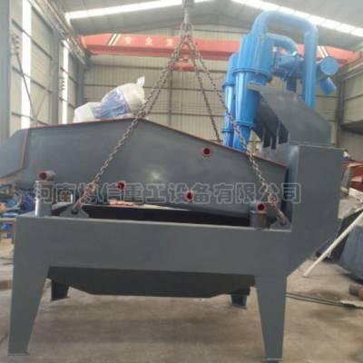 砂石厂细砂提取机-博信重工绵沙回收机-细砂提取机