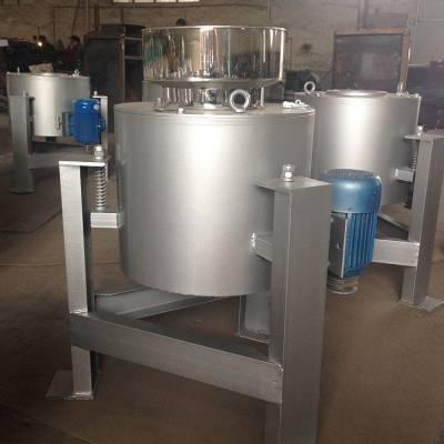 供应食用油过滤机 菜籽花生滤油机 离心式滤油机