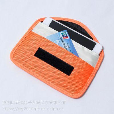 rfid护照证件防信息泄露防盗刷屏蔽袋 批发多功能屏蔽手包