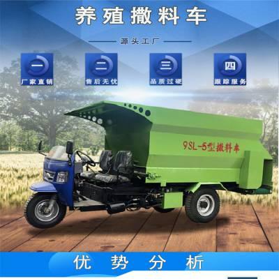 建设牛场自动撒料车 料槽用移动投料车