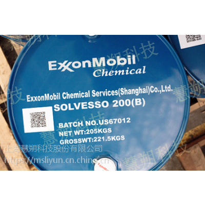 美孚芳烃系列碳氢溶剂Solvesso 200