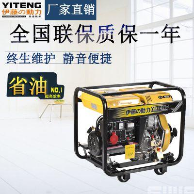 带轮子移动式5KW柴油发电机