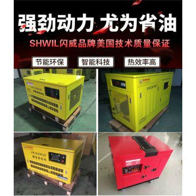 汽油发电机密封式 20kw汽油发电机