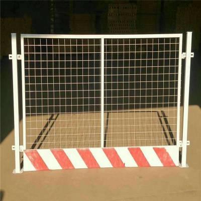 基坑围挡护栏 深基坑护栏 临时封闭式隔离栏