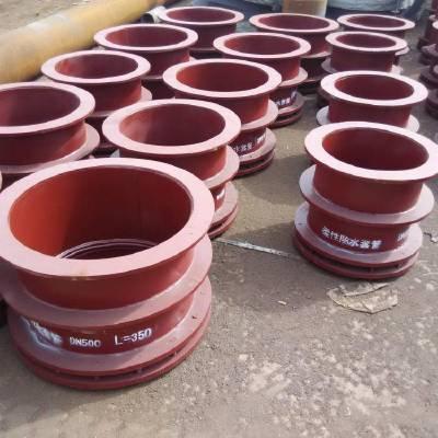 厂家供应消防柔性防水套管 a型国标柔性防水套管 柔性防水套管dn700