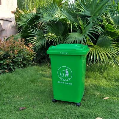 广汉市240升塑料垃圾桶厂家直销摇盖垃圾桶桶