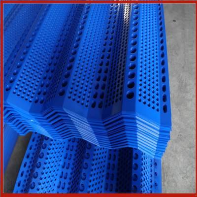 煤场防风抑尘网 防风抑尘网厂家 兴来挡风墙安装