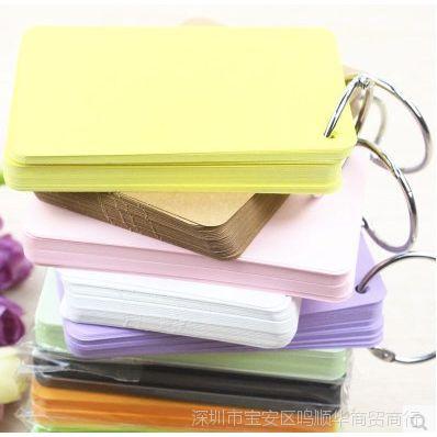 圆角打孔200张学生字卡英语空白卡片白色硬单词卡厚卡片纸明信片