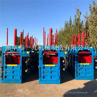 一九牌多功能立式液壓打包機 尺寸和噸數都是加工定做 廠家質保兩年