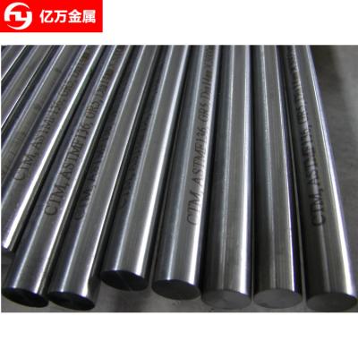 供应GCr15高碳铬轴承钢 GCr15钢棒