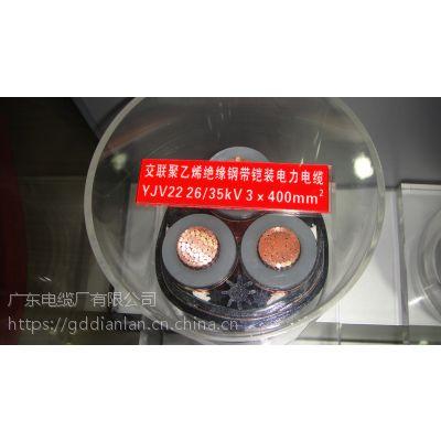 广东交联绝缘铠装填埋式电缆_耐高温电缆厂家价格