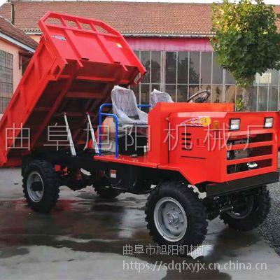 全新旭阳四轮拖拉机 山路爬坡四不像四驱农用柴油自卸运输车3吨