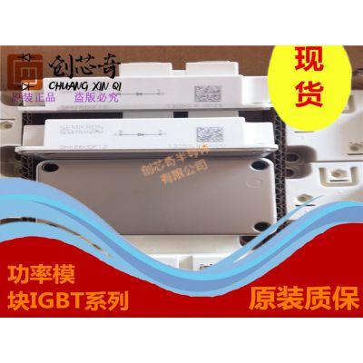 纯原品FS400R12KF4 电位器FS100R12KT4_B11