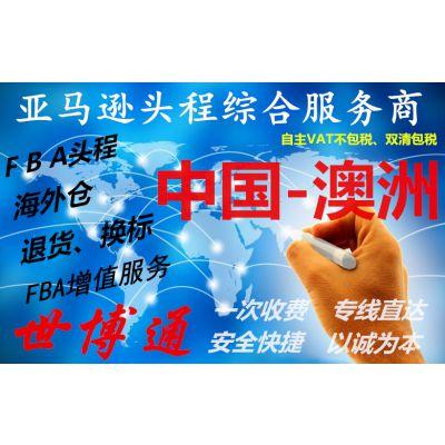 UN38.3锂电池认证报告(电池发FBA头程)