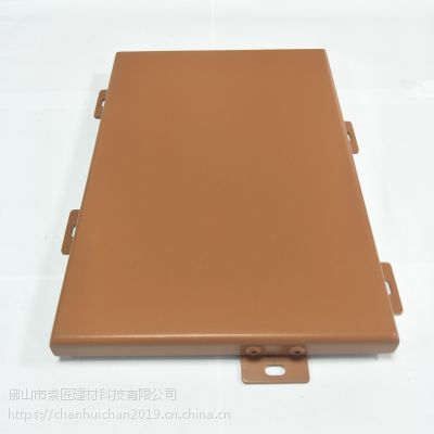 供应广州创意园外墙自洁铝单板烤漆氟碳铝单板