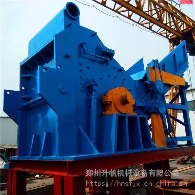 450废钢破碎机多少钱 专业废铁处理机器厂家价格