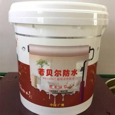 广州白云区K11柔韧型防水经销商若贝尔防水