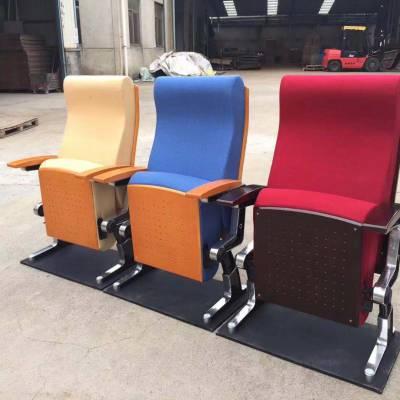 礼堂椅带写字板厂家定制电影院排椅剧院学校阶梯椅报告厅会议椅子