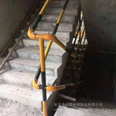型号7字型1.2米高工地楼梯扶手,楼梯防护,楼梯隔离