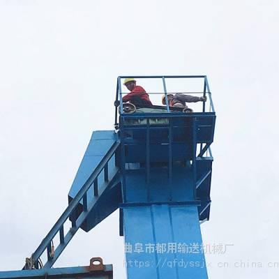 皮带单斗提升机_6米高多功能芝麻提升机_邵阳市单斗提升机厂家报价