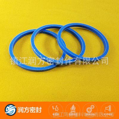更耐磨 更耐用 更持久的聚四氟乙烯PTFE填充蓝色颜料 垫片 垫圈