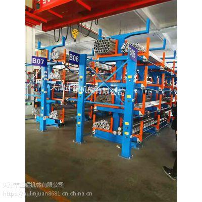 江苏存放管材的货架 伸缩悬臂式可叠放的钢管货架 超长管材堆放架